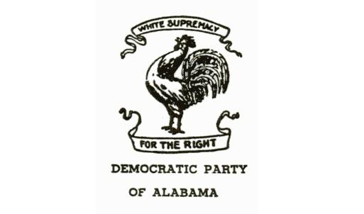 Democrat essay