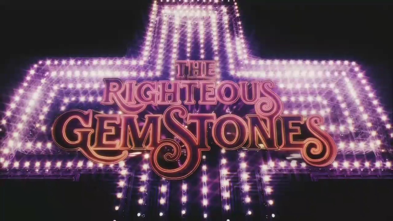New HBO Series 'Righteous Gemstones' Hits Rock Bottom with