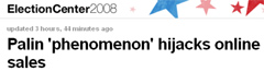 CNN.com headline Sept. 16, 2008 | NewsBusters.org