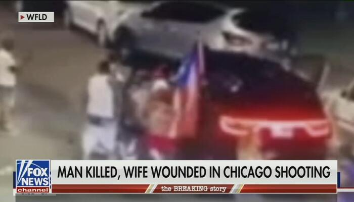 Latino Nets HIDE Vicious Shooting of Puerto Rican Couple in Chicago